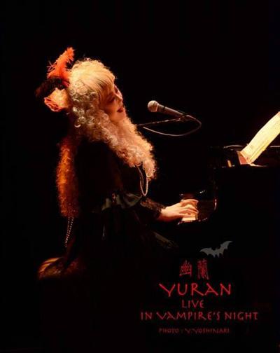 yuran1.jpg