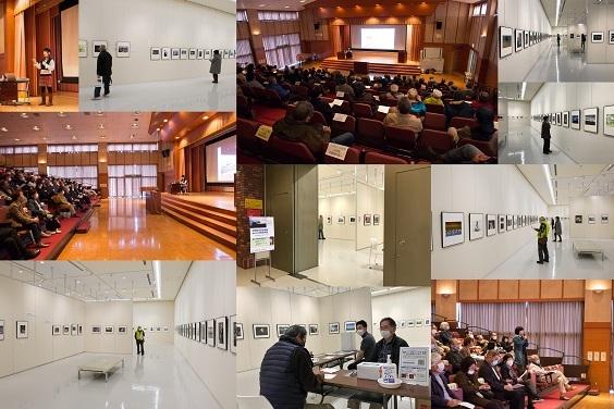 2020年度合同展・セミナー報告用画像