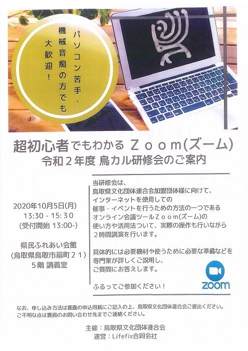 DOC200915.jpg