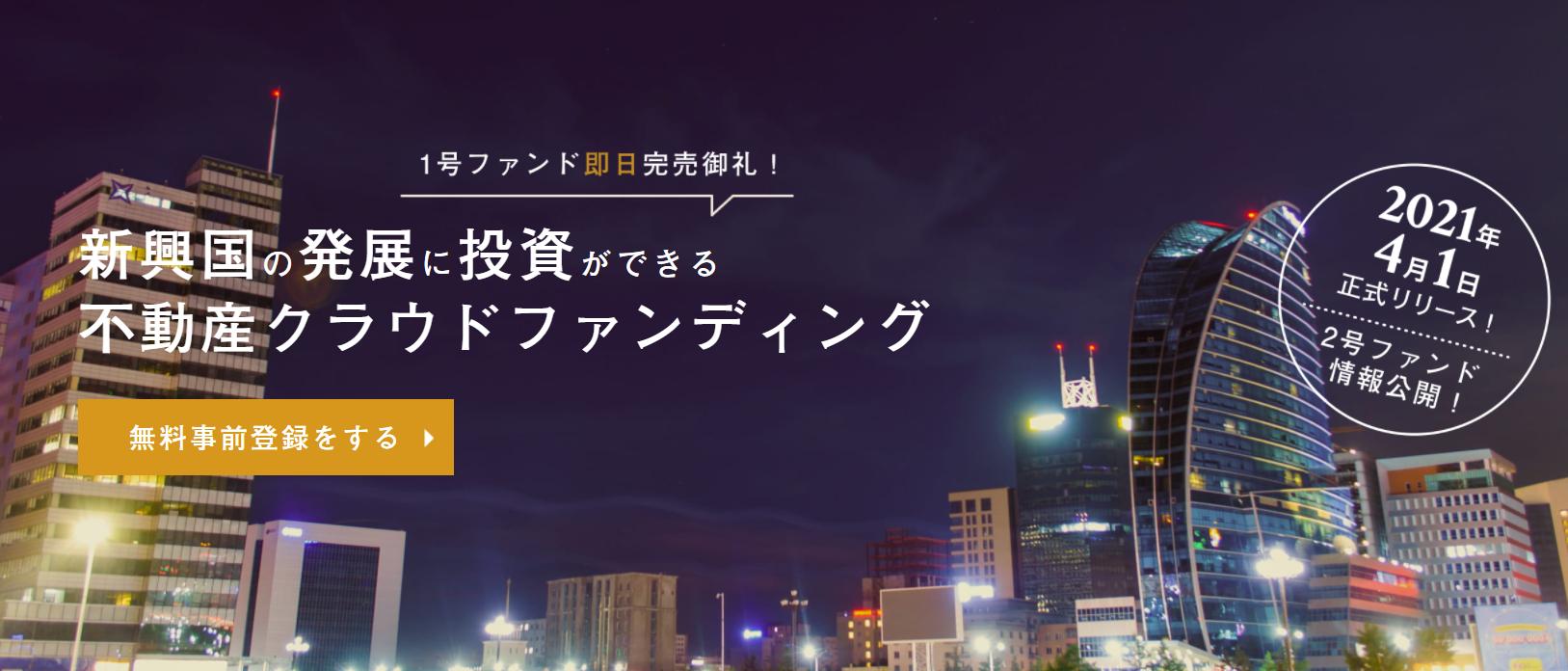 SnapCrab_NoName_2021-3-7_11-12-34_No-00.png