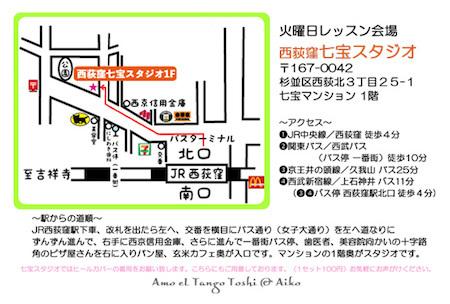 七宝スタジオ_map