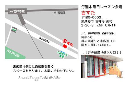 Kichi_St_map