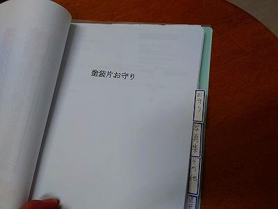s-DSC_3927.jpg