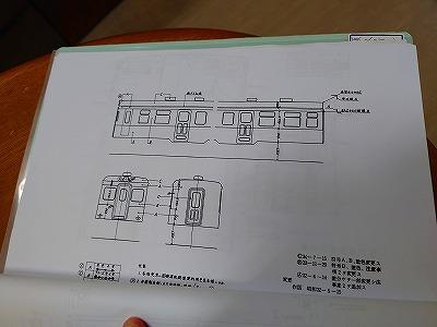s-DSC_3929.jpg