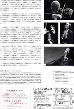 kinoshita_leaflet2.jpg