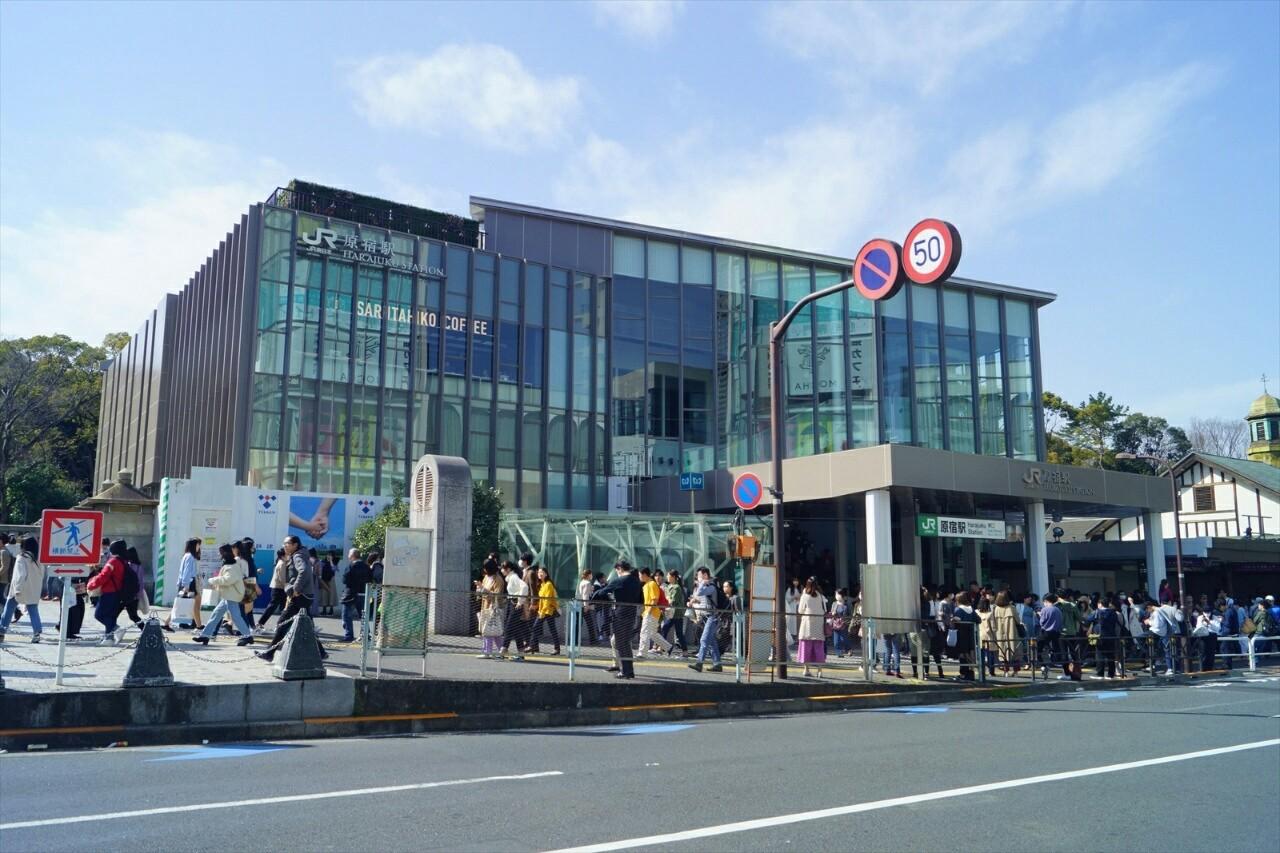 原宿 駅 新 駅舎
