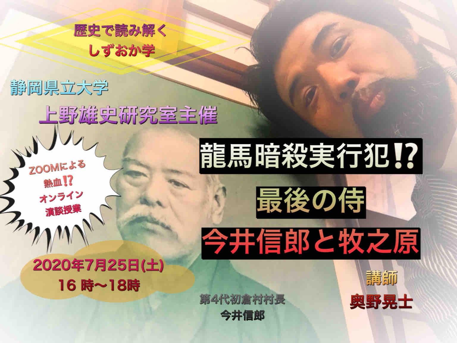 fc2blog_2020072308332811f.jpg