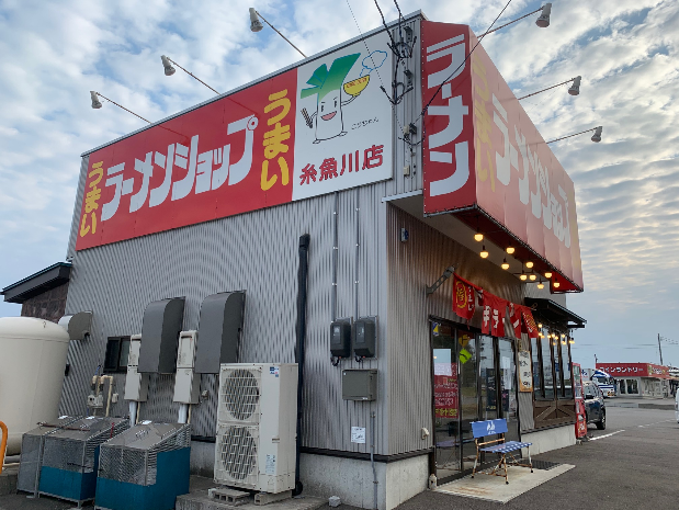 ラーメンショップ糸魚川店 外観