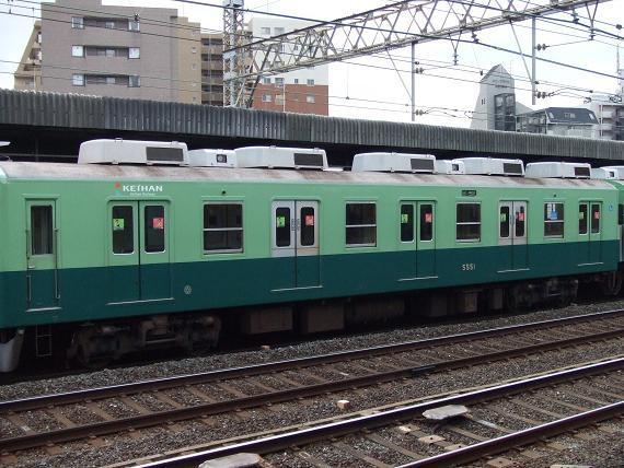 京阪5000系 旧塗装 側面