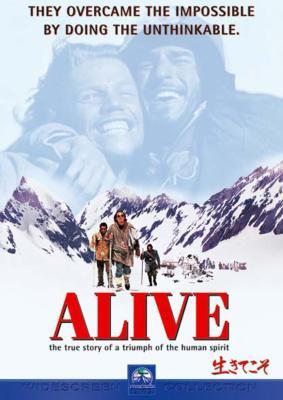 『ALIVE 生きてこそ』