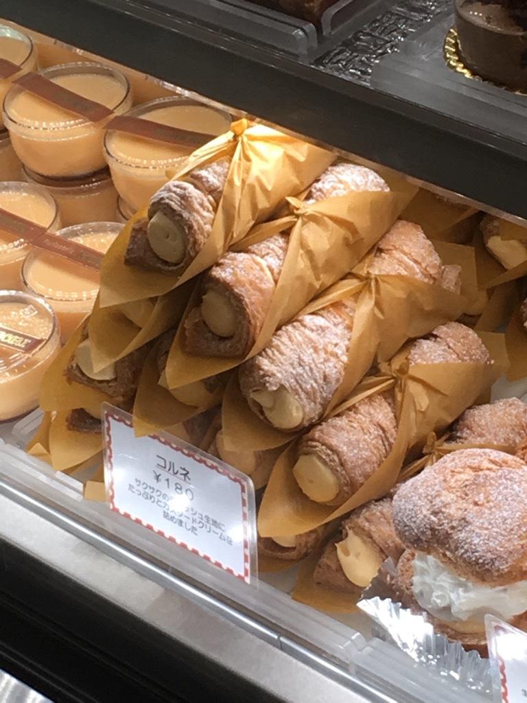 コボリ洋菓子店 コロネ