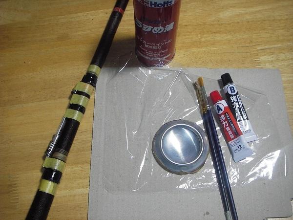 rリールシート固定塗装