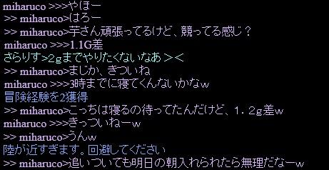 chat111.jpg