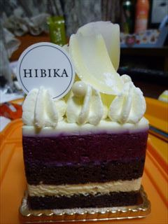 hibika50.jpg