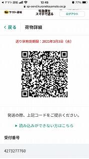 002_202102072205440ff.jpg