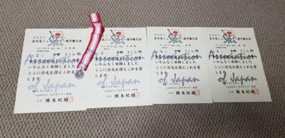 2021余郷さくらSAJ全日本1