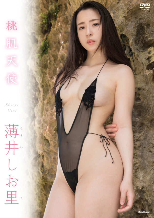 shioriu-momohada-h1-634x900.jpg