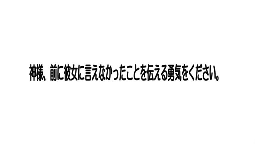 麻亜子 時空の奇跡 キャプチャー
