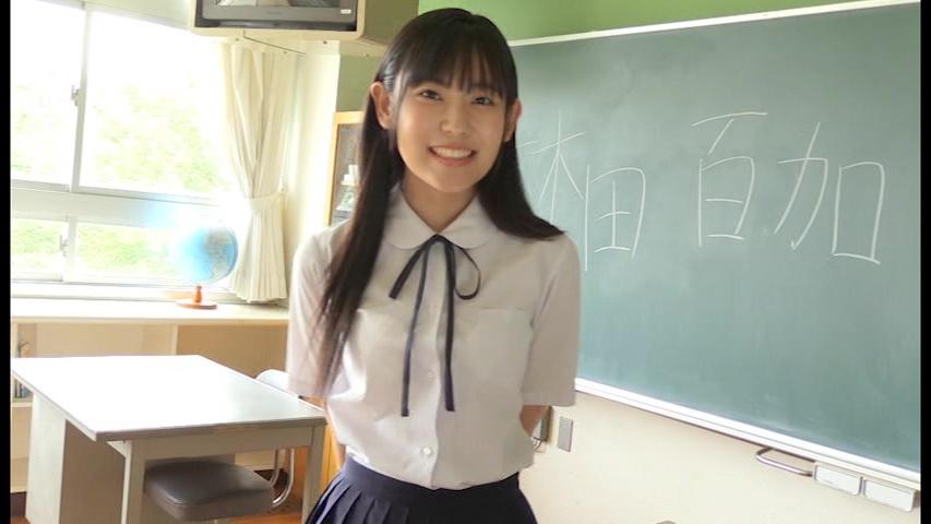 林田百加 ピュア・スマイル キャプチャー