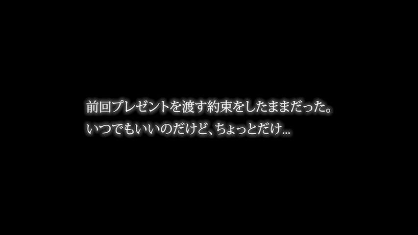 佐々野愛美 ゆきずりの恋 キャプチャー