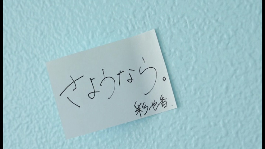 江藤彩也香 オトナはじめました キャプチャー