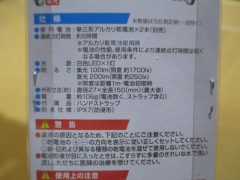IMG_8057.jpg