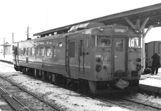 1912AO.jpg