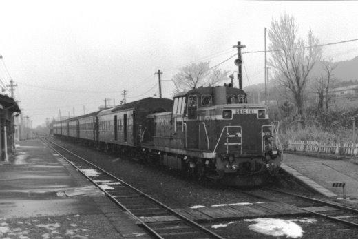1912B3.jpg