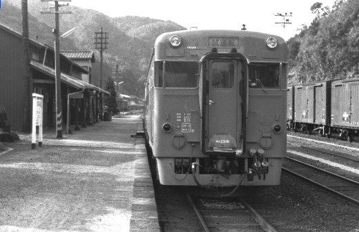 1912BF.jpg