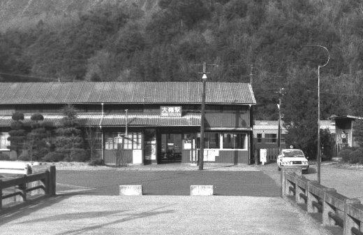 1912BG.jpg