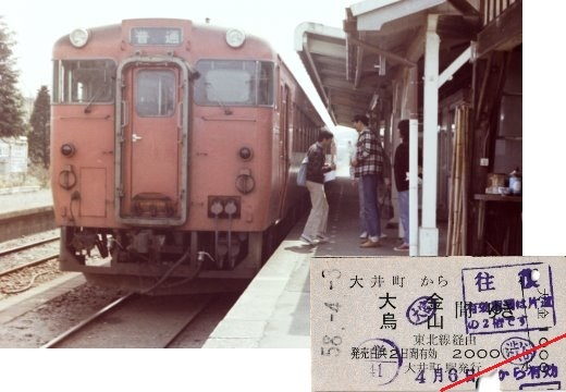 1912C4.jpg