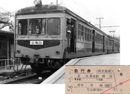 1912CA.jpg