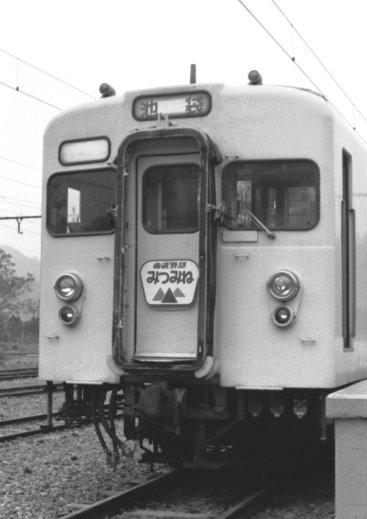 1912CB.jpg