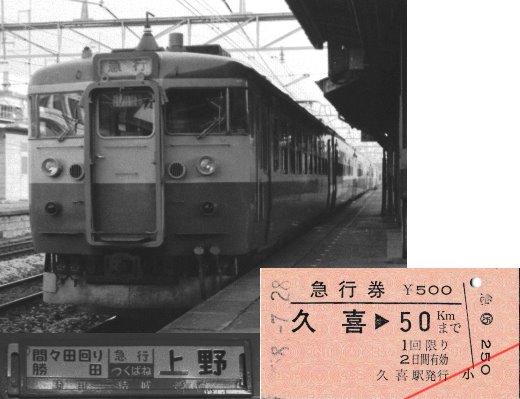 1912CD.jpg