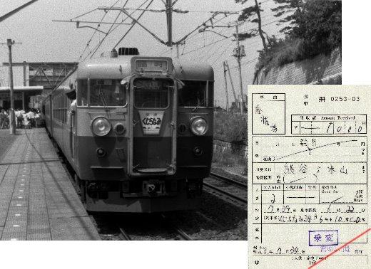 1912CE.jpg