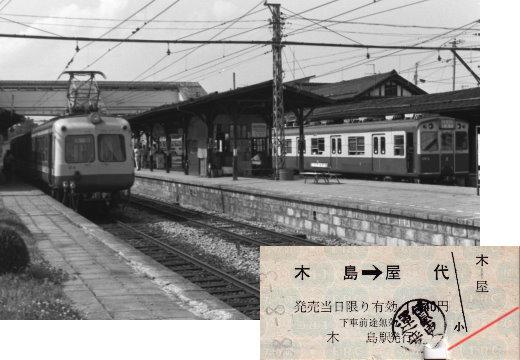 1912CI.jpg