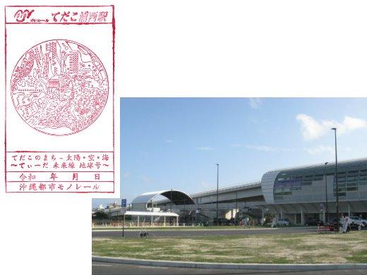 200307.jpg
