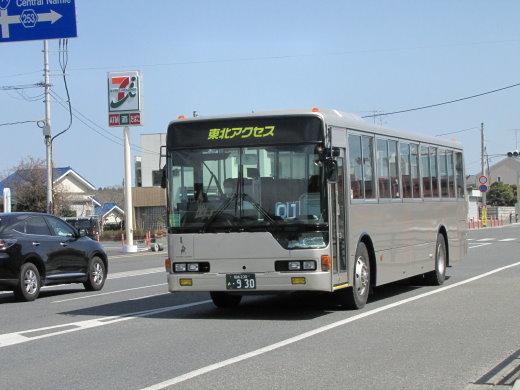 200369.jpg
