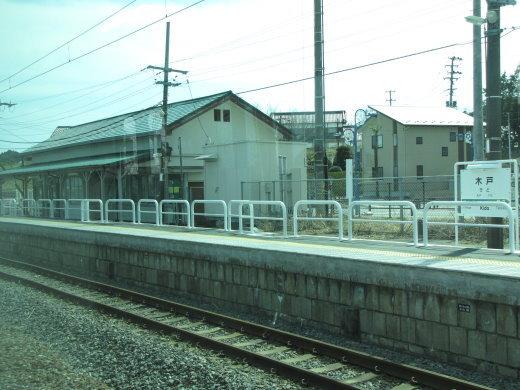 200374.jpg
