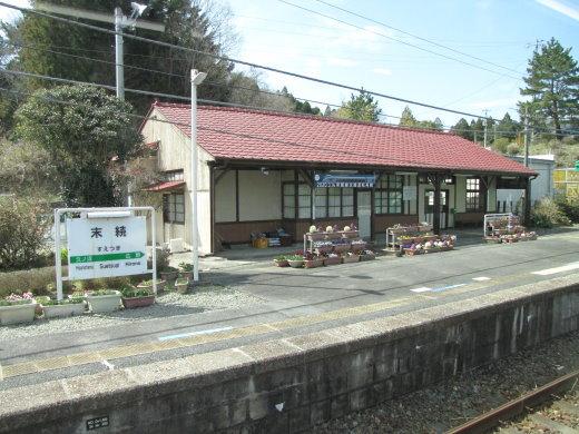 200377.jpg