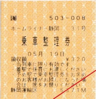 200460.jpg