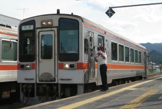 200484.jpg
