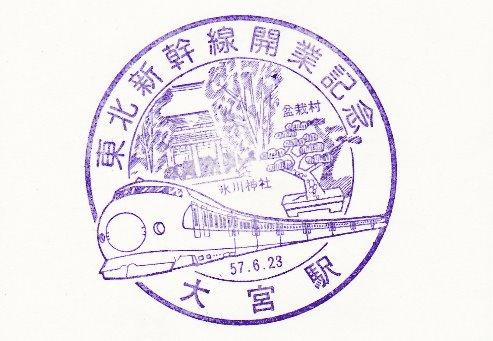 200615.jpg