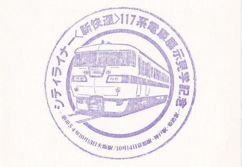 200616.jpg