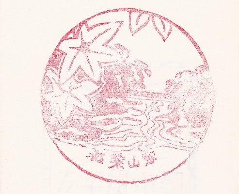 200621.jpg