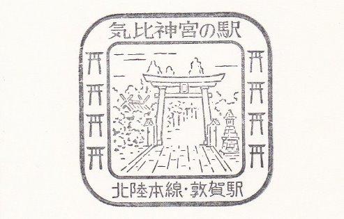 200623.jpg