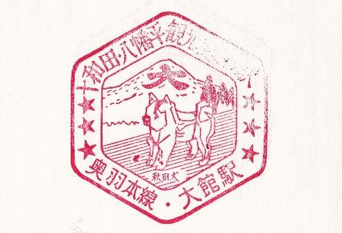 200628.jpg