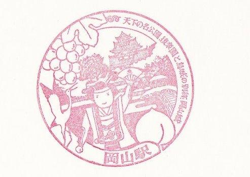 200633.jpg