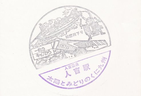 200637.jpg