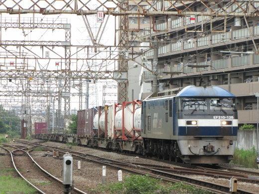 200703.jpg